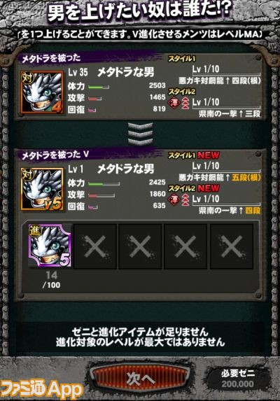Screenshot_2016-01-25-15-45-45