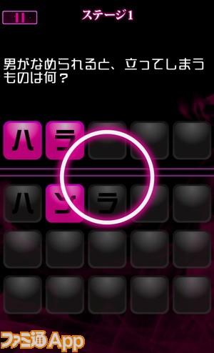 ステージ1_正解