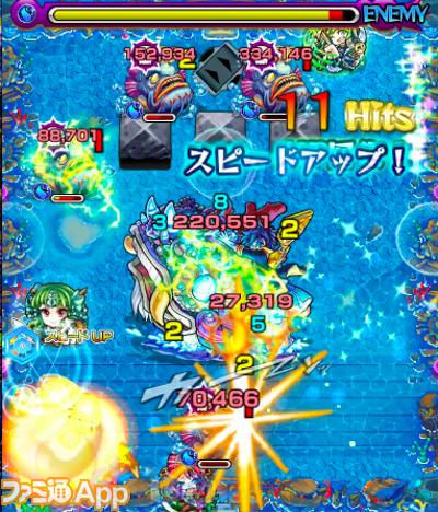 白雪姫リボン_注目