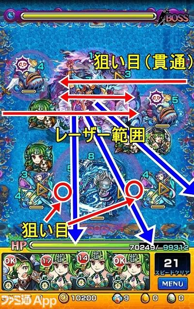 ニライカナイボス3(2)