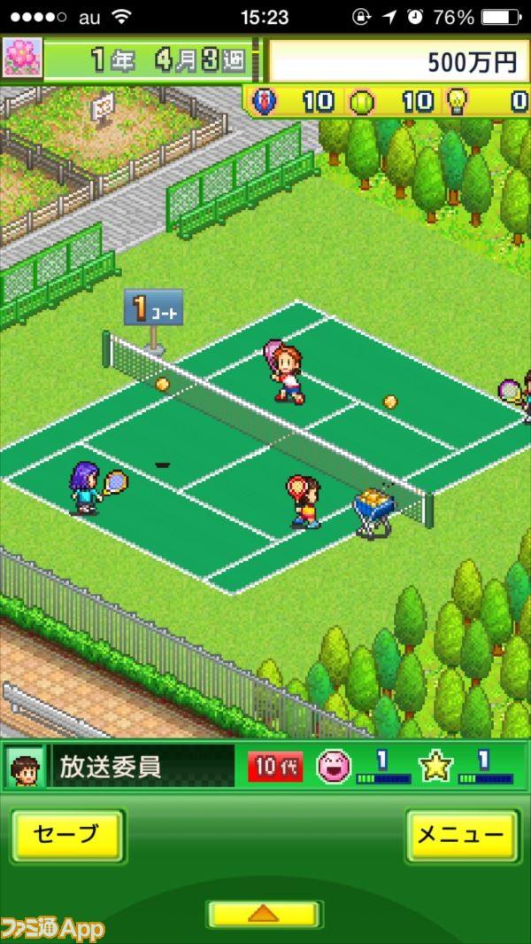 テニスクラブ_3