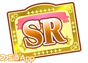 ゲーム内アイテム_ドレスアップチケット_160108