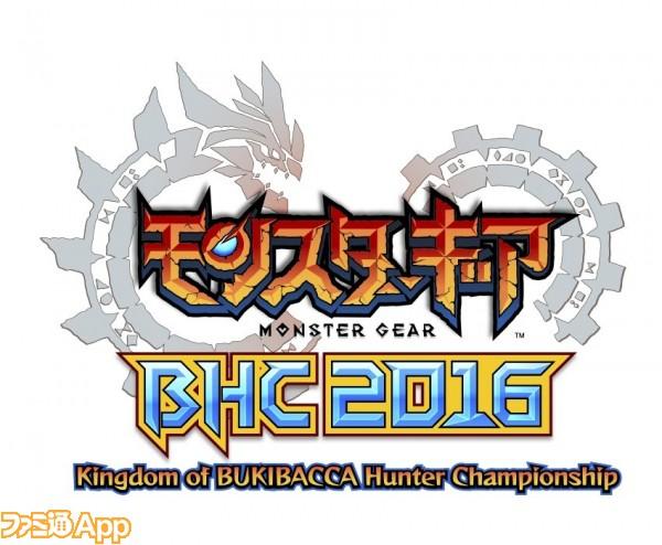 logo_2016_blackTM