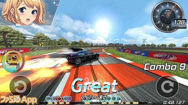 race_01