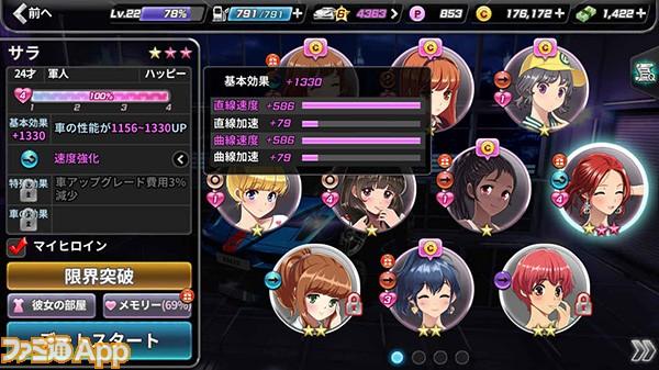 race_04