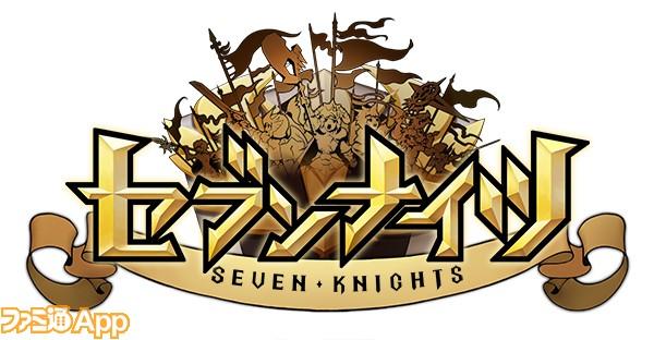 sevenknights_logo