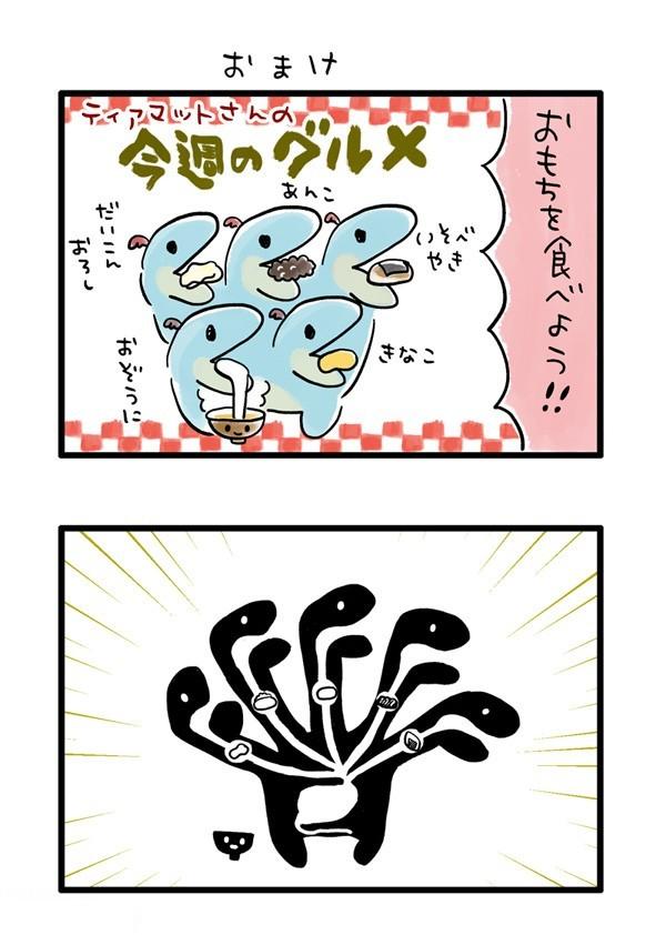shinshun03