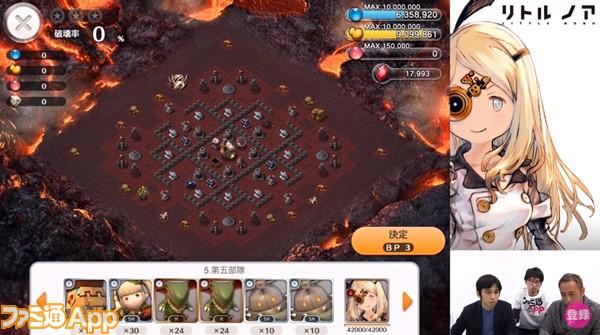 yuuri_layout