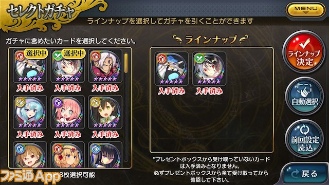 騎士メダル2