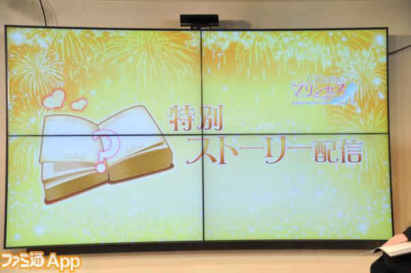 イケメン総選挙_18