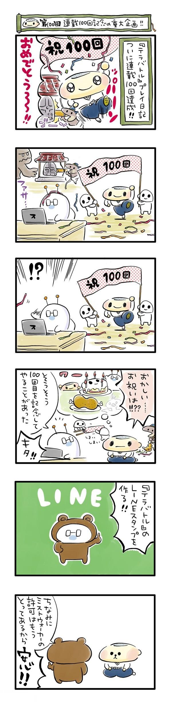 100-01