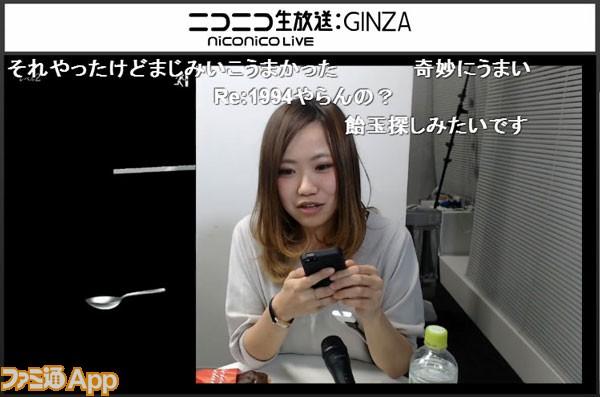 160212_niconama02
