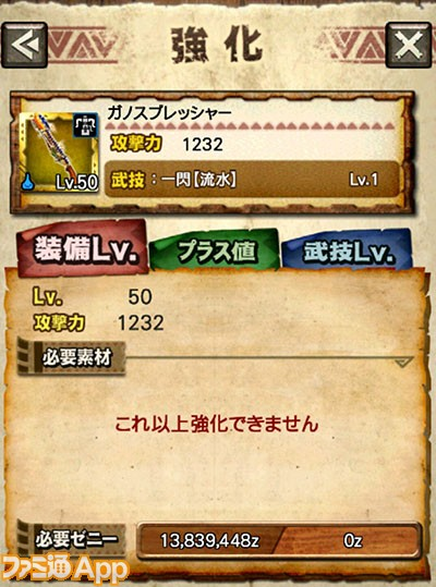 _20160208_005524