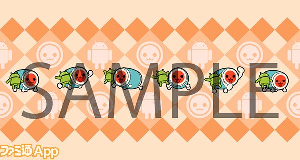 themeRobot_000サンプル