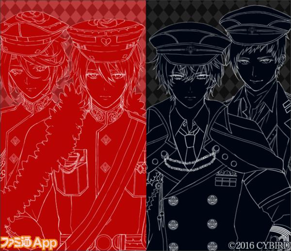 『イケメン革命◆アリスと恋の魔法』線画イラスト