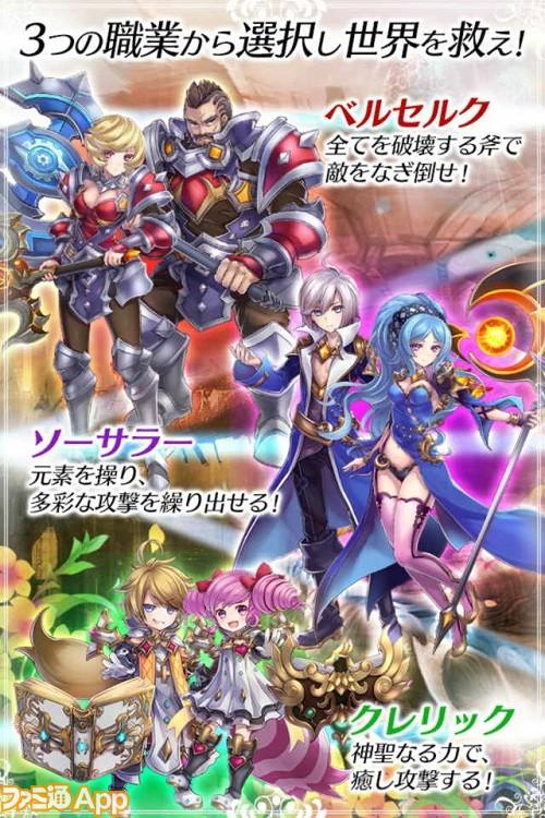 5.ゲーム紹介画像