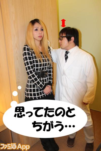 イケメン_16