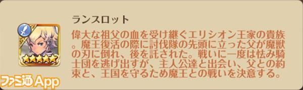 S__63070210 のコピー