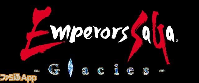 ES_Glacies_logo