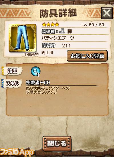 IMG_4677