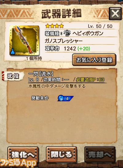 IMG_4814