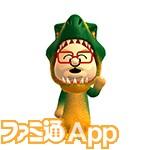 SMDP_ZAA_charCP13_1_R_ad