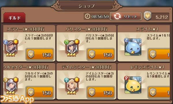 S__60358658