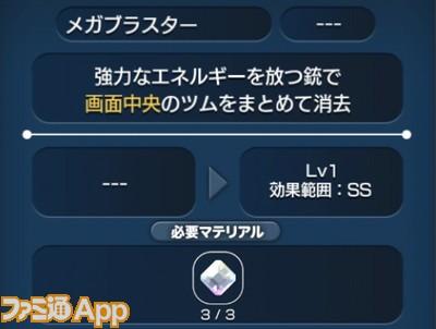 Screenshot_2016-02-24-17-14-38