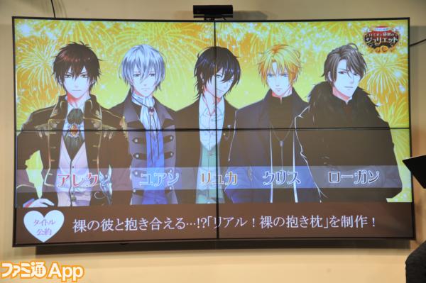 イケメン総選挙_5