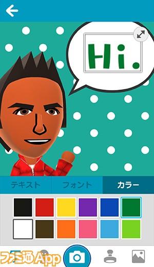 Miiフォト作成01