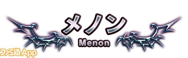 area_plate_menon