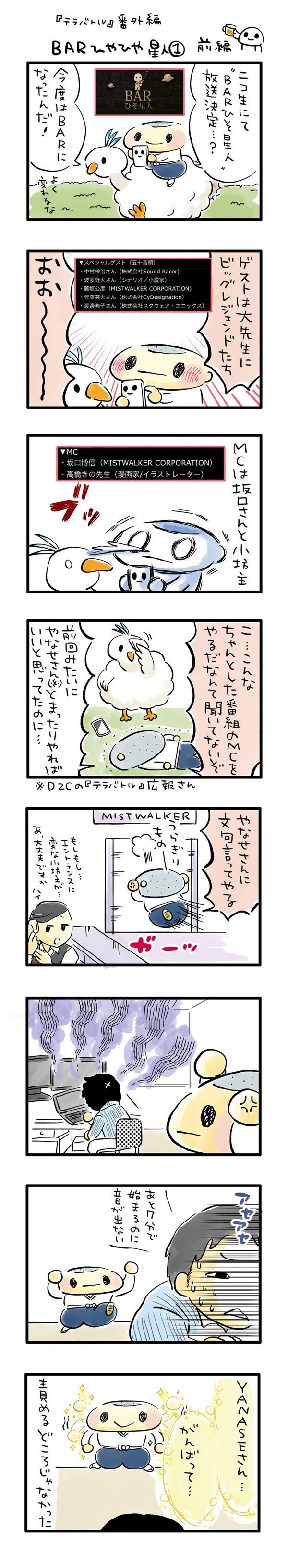 barhiso_01