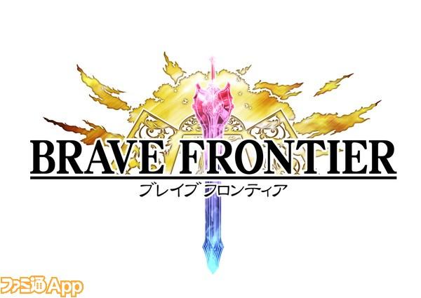 bravefrontier_logo