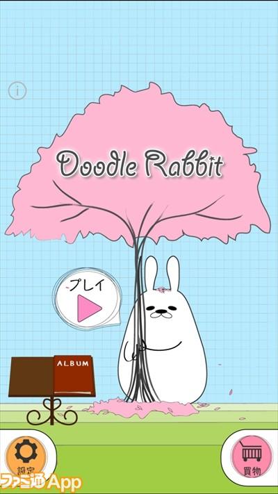 doodle001