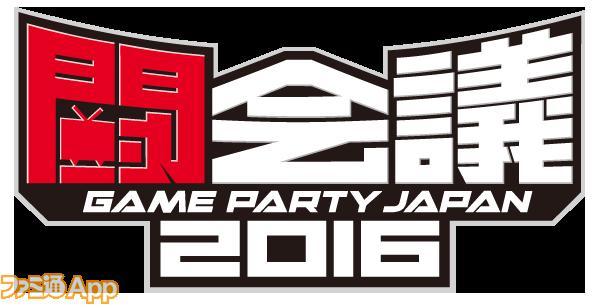 logo_tokaigi
