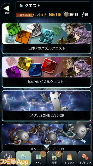 yamamoto_battle_title