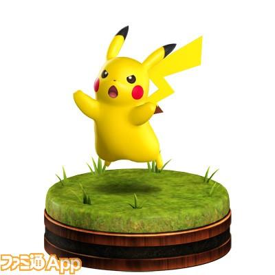 00018_pikachu