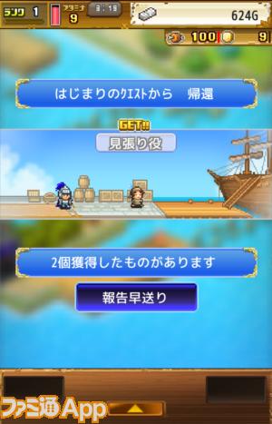 大海賊クエスト島_16