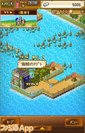 大海賊クエスト島_14