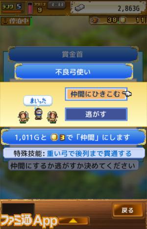 大海賊クエスト島_10