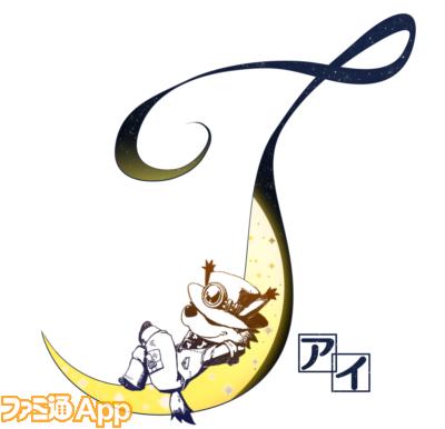 『I -アイ‐』ロゴ