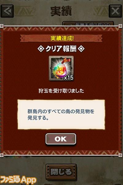 _20160315_165821