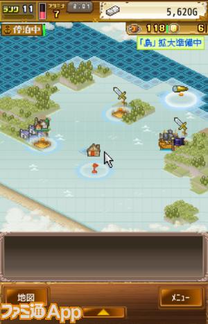 大海賊クエスト島_2