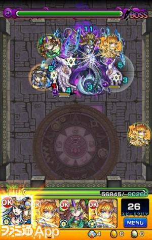 覇者40-7