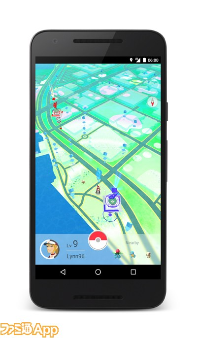 Pokémon-Map-View-Screenshot