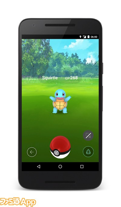 Pokémon-Encounter-Screen