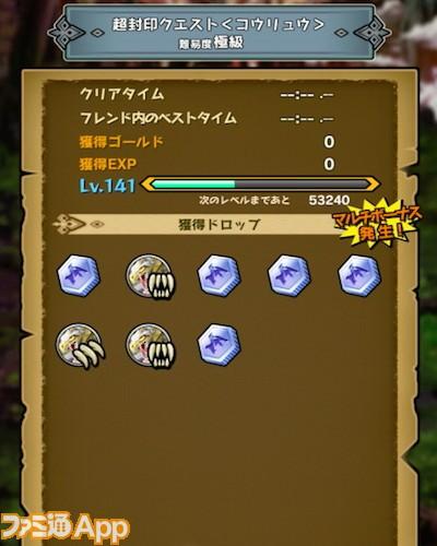 10_報酬