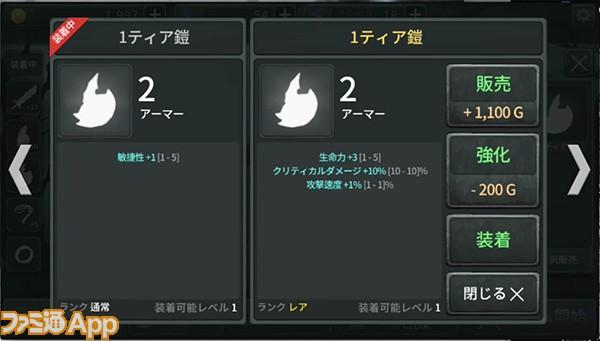 11 のコピー