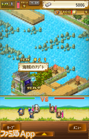 大海賊クエスト島_11