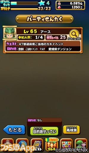 モガふり_4